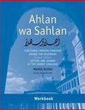 Ahlan Wa Sahlan 2nd Edition