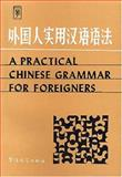 A Practical Chinese Grammar for Foreigners 9787800520679
