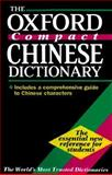 Oxford Concise English-Chinese Chinese-English Dictionary 9780195911497