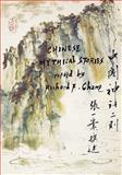 Chinese Mythical Stories 9780887101649
