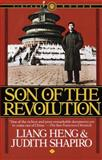Son of the Revolution 1st Edition