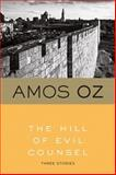 The Hill of Evil Counsel 9780156402750