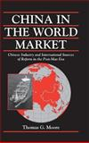 China in the World Market 9780521662833