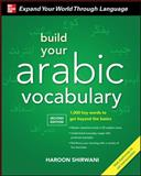 Build Your Arabic Vocabulary with Audio CD, Second Edition 2nd Edition