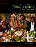 Jewish Folklore and Traditions 9781576073360
