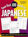 Your First 100 Words in Japanese 9780844223964