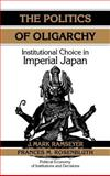 The Politics of Oligarchy 9780521473972
