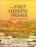 The First Hebrew Primer 3rd Edition