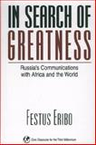 In Search of Greatness 9781567505320