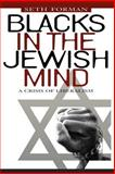 Blacks in the Jewish Mind 9780814726815