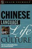 Teach Yourself Chinese Language, Life, and Culture 9780071407137