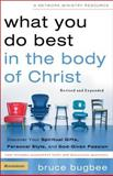What You Do Best/body of Christ Rev