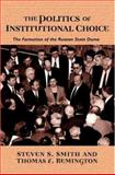 The Politics of Institutional Choice 9780691057361