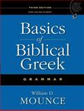 Basics of Biblical Greek Grammar 9780310287681