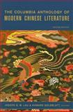 The Columbia Anthology of Modern Chinese Literature 2nd Edition