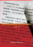 Developing Writing Skills in Chinese 2nd Edition
